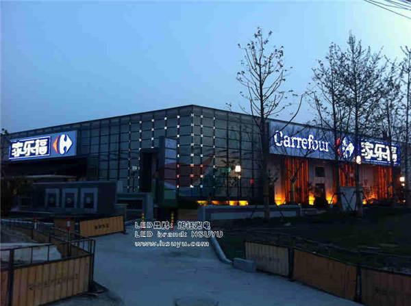 LED pixel light China