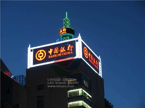 LED pixel light supplier
